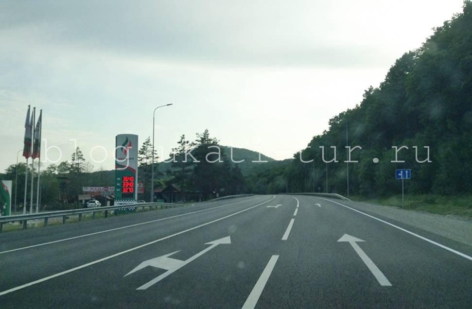 Дорога на Джубгу
