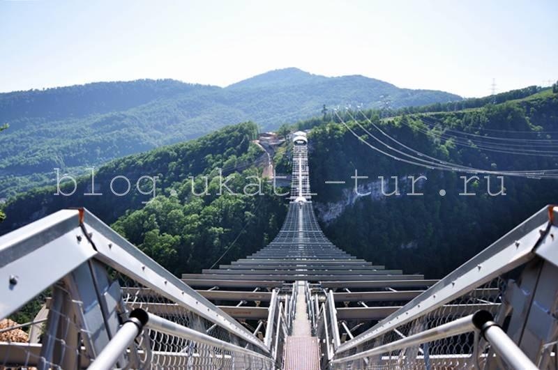 мост Скайбридж