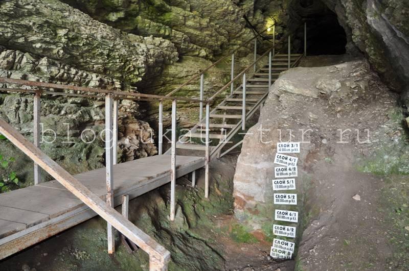 Ахштырская пещера.