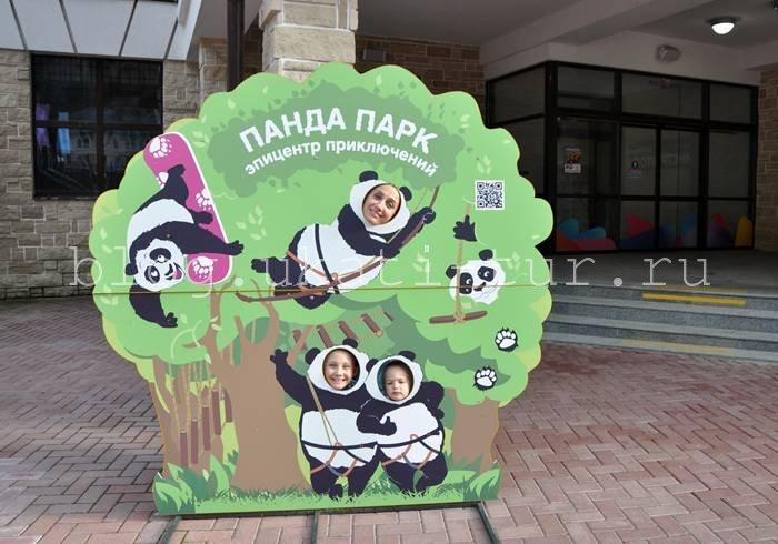 Панда-парк стенд
