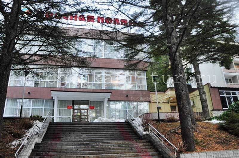 турбаза Красная Поляна