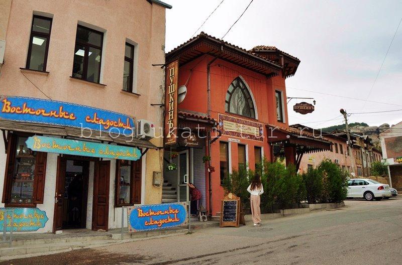 bakhchisaray2