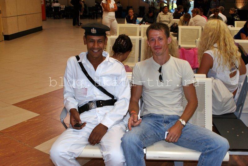 egypt_airport