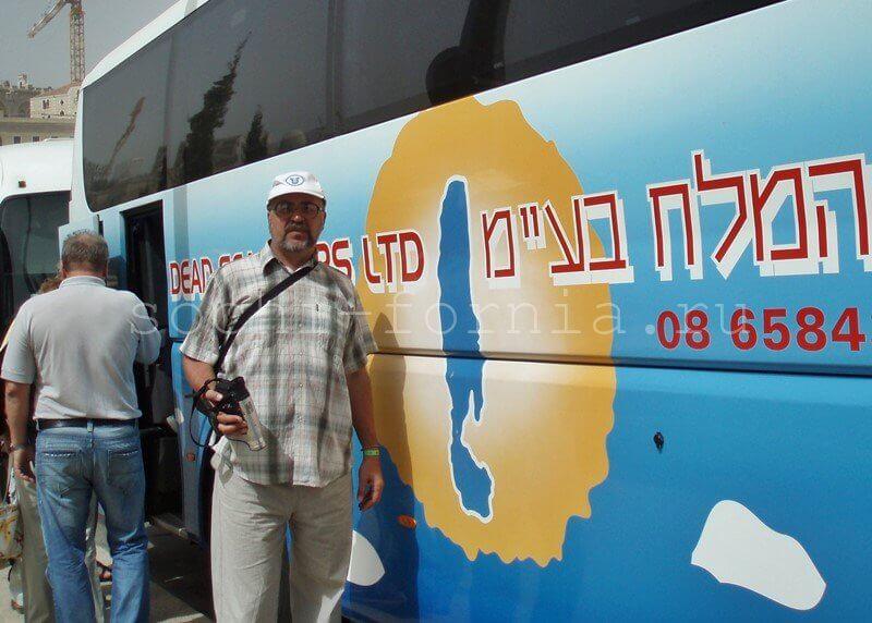 avtobus_v_israel