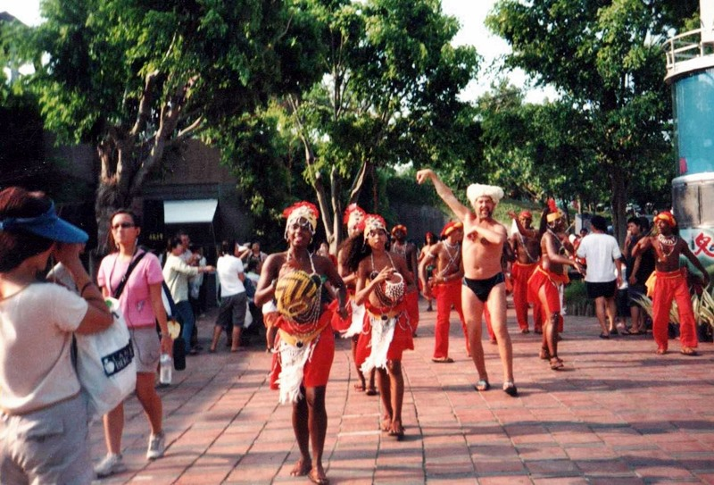 Samba_vpapahe