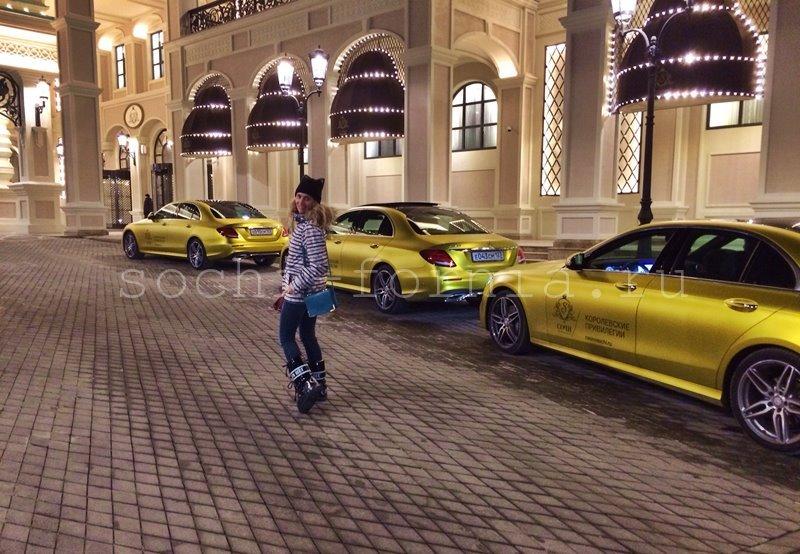 Casino_Sochi