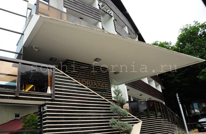 hotel_adriano