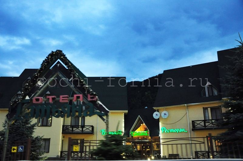 hotel_tatiana