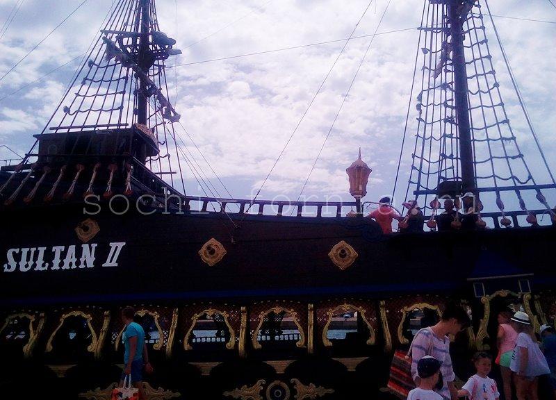 pirat_Ship