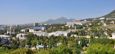 Pyatigorsk_panorama