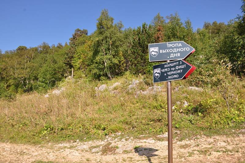 lagonaki-ukazateli