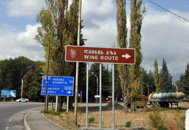 Wine-route