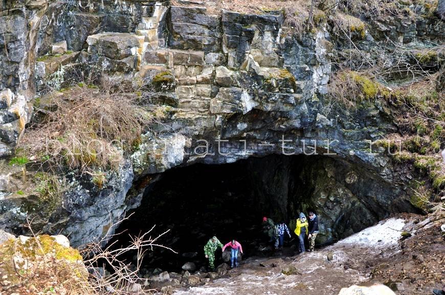 watermarked - Кургазакская пещера