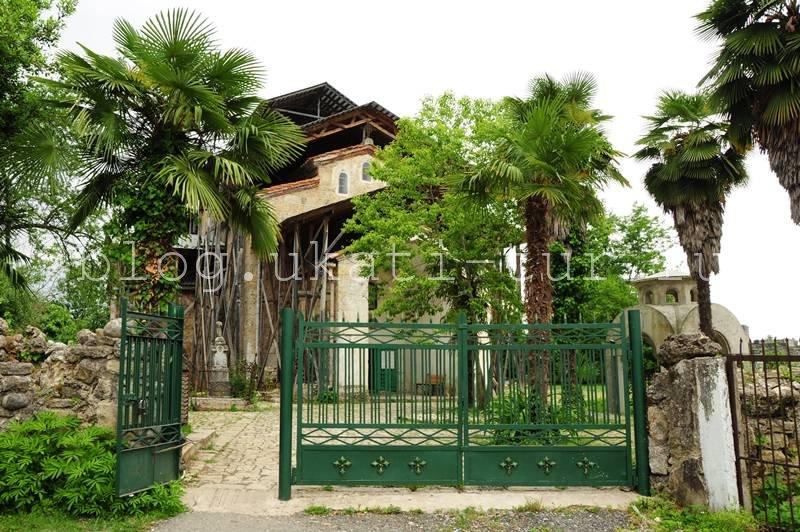 Абхазия Лыхны