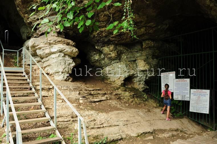 Ахштырская пещера - детям