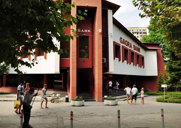 Гагра-банк