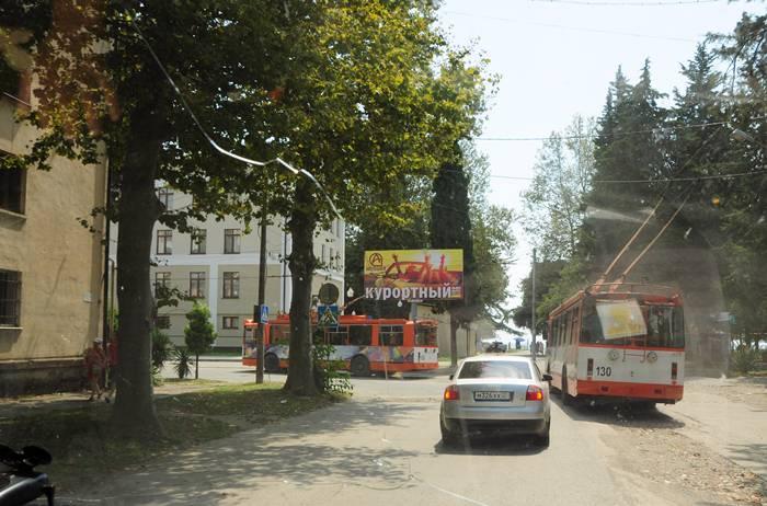 Тролейбусы Сухума