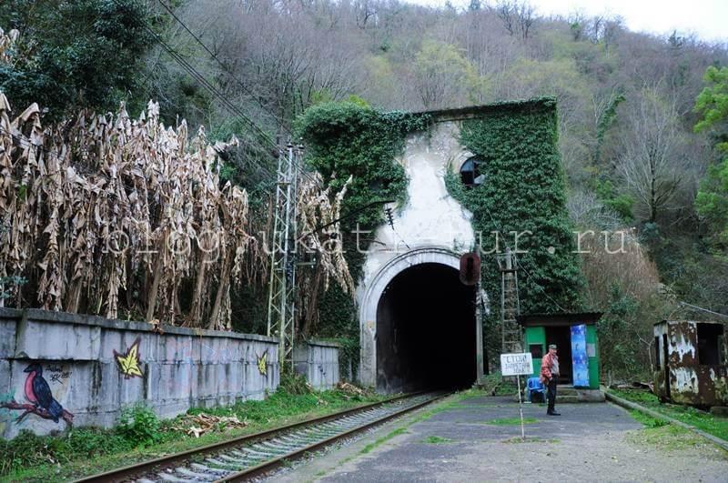 Тоннель на жд