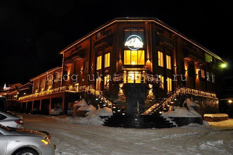 aldego_hotel