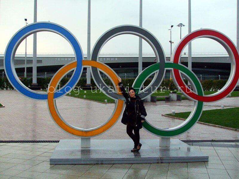 olympiyskie-koltsa