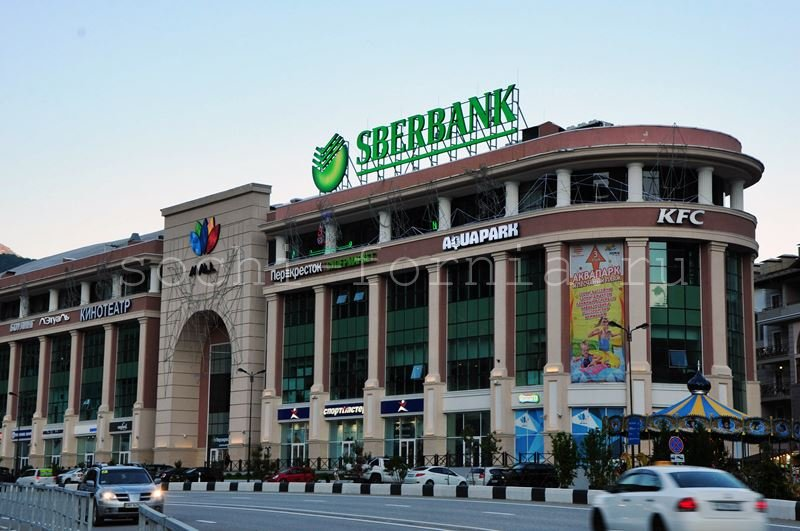 Gorky_mall