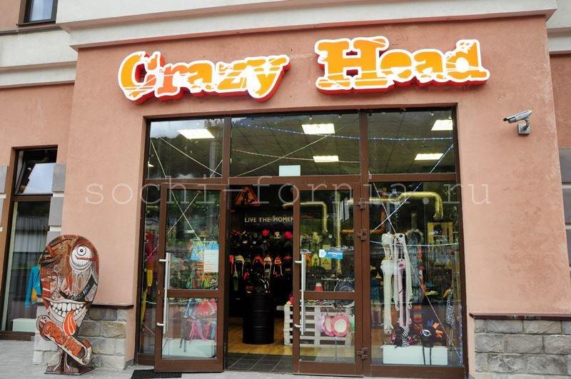 crazy_head