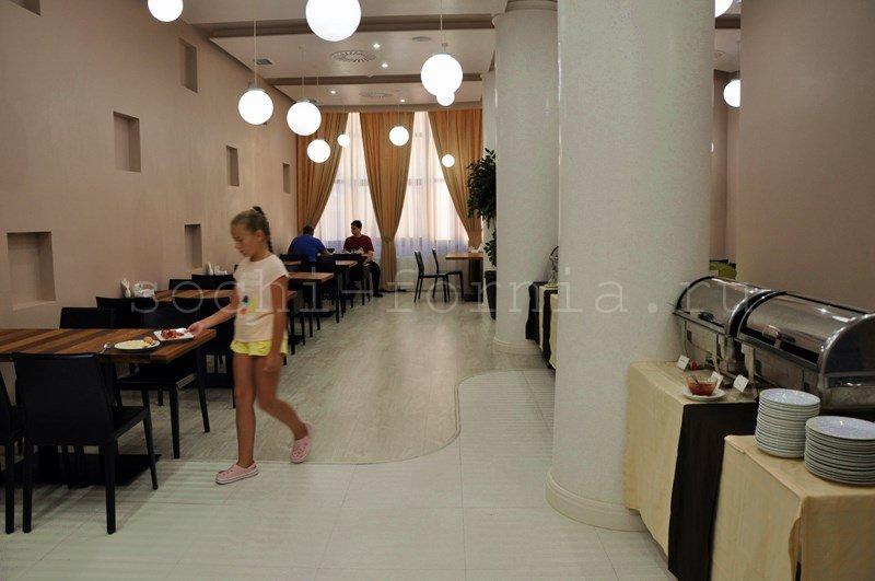 restoran_arcadia