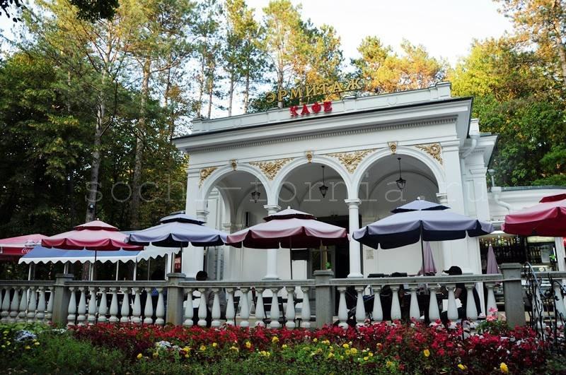 ermitazh