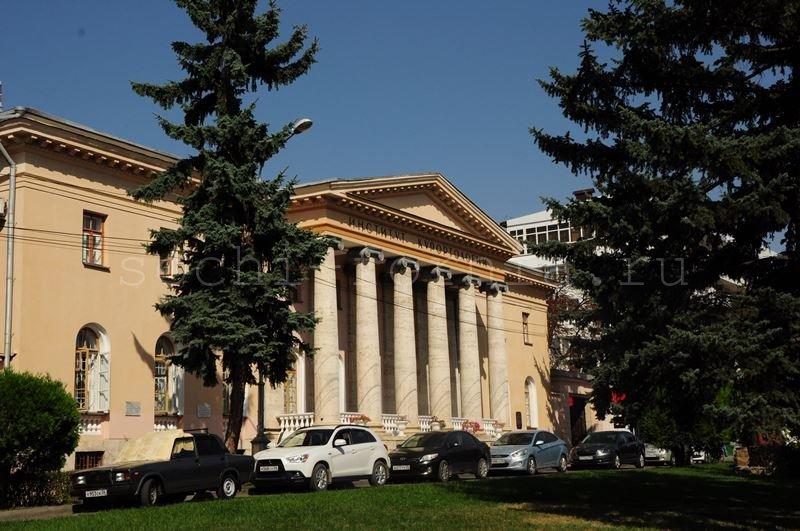 institut_kurortologii