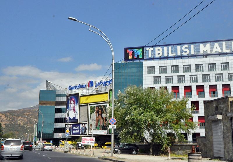 Tbilisi Mall