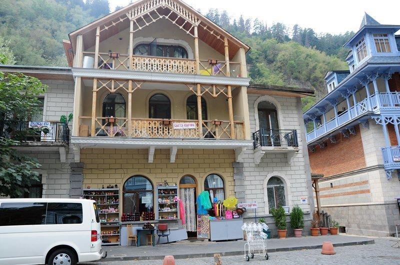 borjomi-house