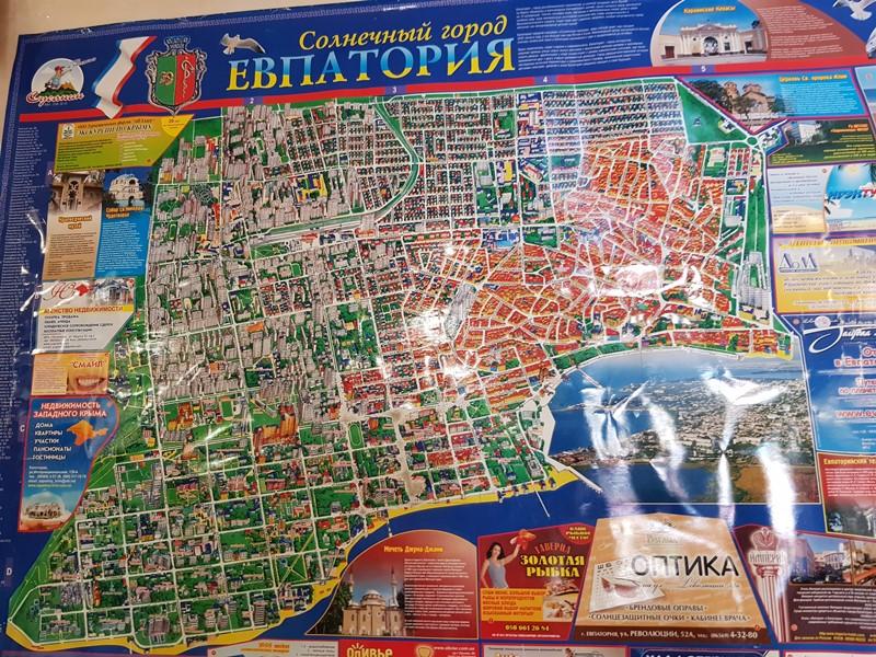 Что посмотреть в окрестностях Евпатории: список мест, описание, фото
